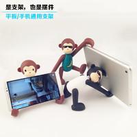 酷顿 可爱猴子 手机支架