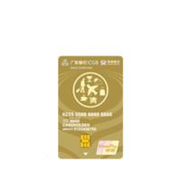 CGB 广发银行 海航联名系列 信用卡金卡