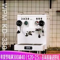 惠家(WPM)半自动咖啡机KD330 商家意式咖啡机 KD-330J白色