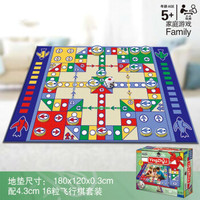 儿童双面大富翁地毯飞行棋游戏垫爬行垫子聚会外出桌游趣味玩具