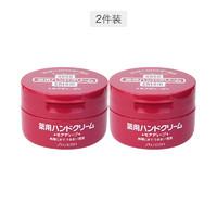 SHISEIDO 资生堂旗下HANDCREAM 美润美肌护手霜 100g 2罐装