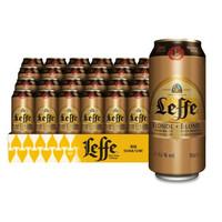 京东PLUS会员:Lefei 乐飞 金色艾尔啤酒 500ml*24听 *3件