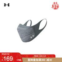 安德玛官方UA 男女运动面罩Under Armour1368010 灰色013 M/L