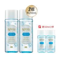 考拉海购黑卡会员:Bifesta 缤若诗 卓效眼部卸妆水 145ml*2瓶(赠小样30ml*2瓶)