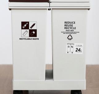 雅高 带轮双桶分类垃圾桶 24L