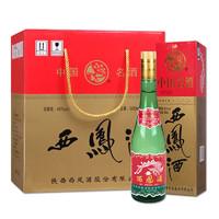 西凤酒 绿瓶 45%vol 凤香型白酒 500ml*6瓶 整箱装