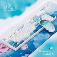 黑爵水墨蜻蜓点水樱桃cherry机械键盘青轴茶轴红轴五面热升华套装