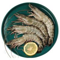 寰球渔市 国产黑虎虾 净重400g/盒(16-20只)  *3件