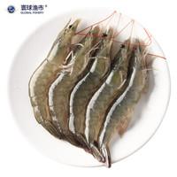 限沪粤桂陕:寰球渔市 国产基围虾 盐冻大虾 净重1.8kg/盒(约90-108只) *3件