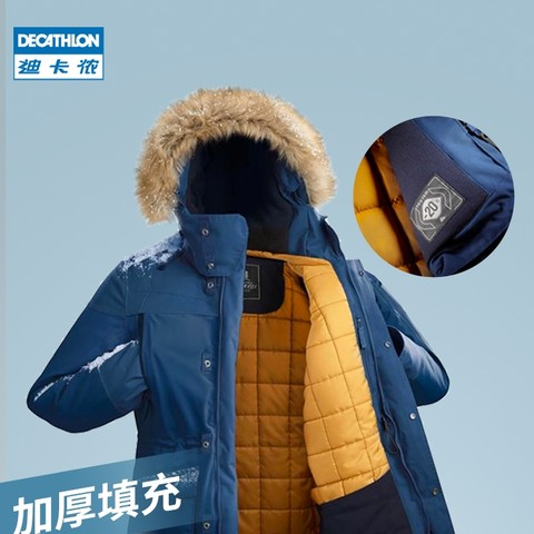 DECATHLON 迪卡侬 SH500 U-WARM 8526101 男款运动棉服