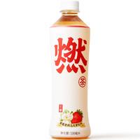 燃茶 草莓茉莉茶饮料  500ml*15瓶