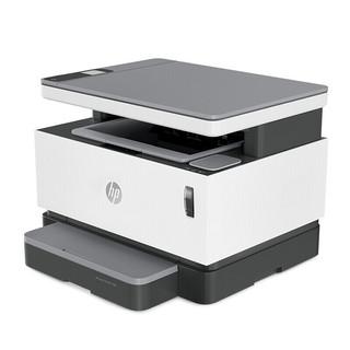 HP 惠普 NS1005w 黑白激光打印机