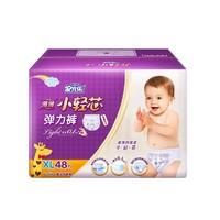 88VIP、再降价:Anerle 安儿乐 婴儿通用拉拉裤 XL48片 *3件
