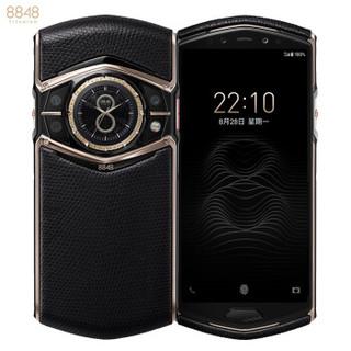 8848 M6蜥蜴皮系列 5G智能手机 12GB+1TB