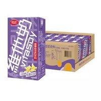 京东PLUS会员:维他奶 香草味豆奶植物奶蛋白饮料 250ml*24盒 *5件