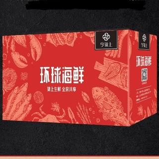 今锦上 海鲜礼盒 288型 2050g