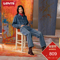 Levi's® Red先锋系列  直筒牛仔裤女A0163-0003