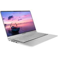 百亿补贴:MECHREVO 机械革命 S2 Air 14英寸笔记本电脑(R7-4800H、16GB、521GB、72%NTSC)