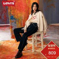 Levi's® Red先锋系列 女士宽松直筒牛仔裤A0163-0000