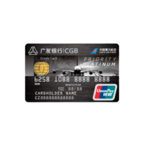 CGB 广发银行 南航联名系列 信用卡白金卡