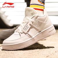 百亿补贴:LI-NING 李宁 AGBP061 男款休闲鞋