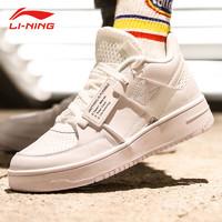 LI-NING 李宁 AGBP061 男款休闲鞋