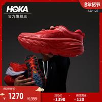 HOKA ONE ONE男邦代7减震公路跑步鞋Bondi7防滑厚底缓震运动鞋