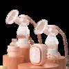ncvi 新贝 8775 双边电动吸奶器 锂电版(PPSU奶瓶)
