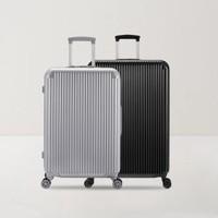 网易严选 纯PC拉链大容量拉杆箱(24/28吋) 万向轮行李箱 钢琴白 24 *2件