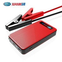 XIANM 氙明 电器汽车应急启动电源 14800mAh 标配版+加粗电瓶夹