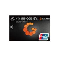 CGB 广发银行 广东广电网络联名系列 信用卡金卡 尊享版