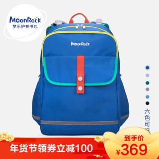 MoonRock 梦乐 MRC-3 儿童减负防驼背书包 蓝绿