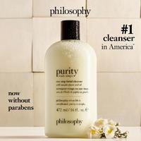 philosophy 自然哲理 一步到位三合一草本精华洁面乳 472ml
