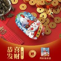FOETOR 富德 E670 中国风 无线静音 送鼠标垫