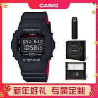 卡西欧手表G-SHOCK经典方形运动多功能男士石英手表