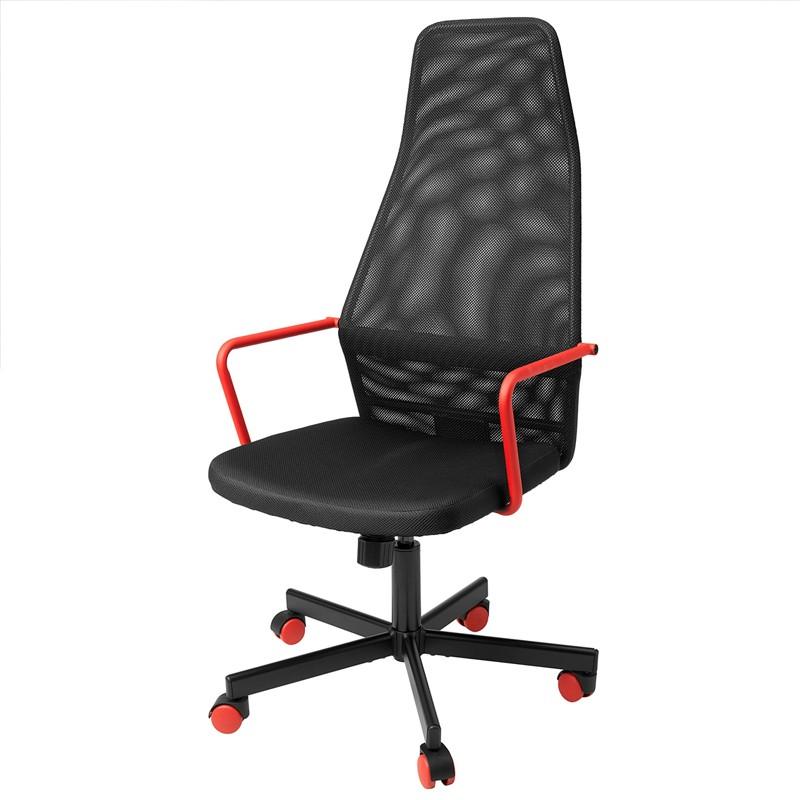 IKEA 宜家 胡福斯佩电竞椅
