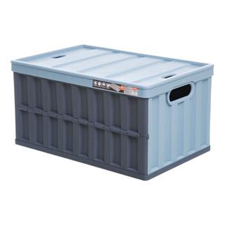 禧天龙 折叠收纳箱加厚车载整理箱办公搬家多功能置物箱多用收纳盒 59.5*39*31.5cm 2秒折叠