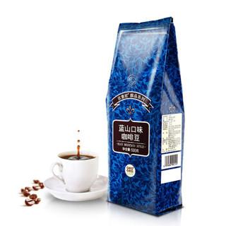 吉意欧GEO醇品系列蓝山风味咖啡豆500g 精选阿拉比卡 中度烘培 纯黑咖啡 *4件
