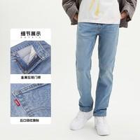 Levi's 李维斯 29507-0736 男士牛仔裤