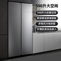 聚划算百亿补贴、新品发售:KONKA 康佳 BCD-598WEGY5S 对开门冰箱 598升