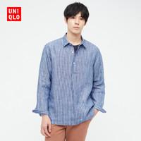 UNIQLO 优衣库 438412 男士衬衫