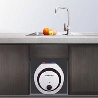 荣事达 6升小厨宝 上出水 厨房暖水宝 1500w速热储水式电热水器 家用厨宝 6升上出水小厨宝