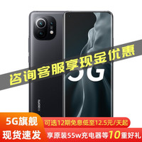小米11 小米手机5G手机 10重礼 分期免息 黑色 8+256G