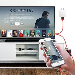 凯宠 lighting转HDMI线 视频线缆 2m