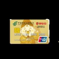 Postal Savings Bank of China 邮政储蓄银行 邮掌柜联名系列 信用卡金卡