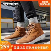 Skechers斯凯奇舒乐步短靴男 秋冬新款舒适保暖加绒高帮鞋661026