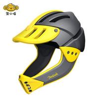柒小佰 兒童安全頭盔S1 黃色