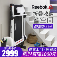 Reebok/锐步 IRUN跑步机折叠家用款小型室内超静音减震健身房减肥