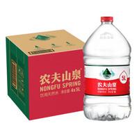 农夫山泉 饮用水 饮用天然水5L*4桶 整箱装 桶装水+凑单品