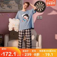 Gukoo/果壳樱桃小丸子春秋睡衣女套装短袖长裤可外穿家居服夏季女